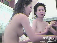 Hairy amateur Asians getting their nubs on shower cam dvd 03042 02